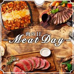 肉の日 秋葉原店の写真