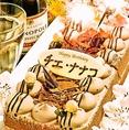 宴会コース予約で誕生日等にプレゼント!