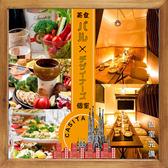 casita カシータ 新宿本店 東京のグルメ