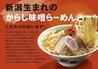 ちゃーしゅうや武蔵 浜松市野店のおすすめポイント1