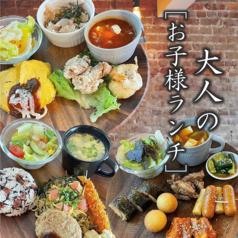 Cafe&Dining 颯&輝光 soraitoのおすすめ料理1