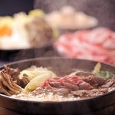 ちりり CHIRIRI 虎ノ門店のおすすめ料理3