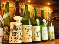 和食には日本酒でしょ!