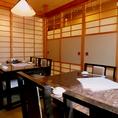 【2F 半個室】 大切なお食事や接待の際は個室のように仕切ることも可能です。