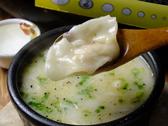 鶏ごっち ユーカリが丘店のおすすめ料理2