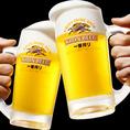 美味しい中華とビールで乾杯!!