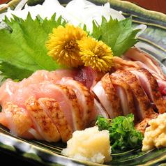 S.A.O エスエーオーのおすすめ料理1