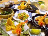 和食天ぷらさくさくの詳細