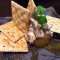 料理メニュー写真甘栗クリームチーズ和え 馬路の柚子ソース