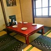 2階 半個室お座敷