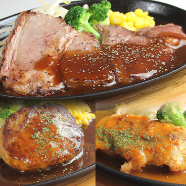 ZERO ONE 西舞鶴駅前店のおすすめ料理1