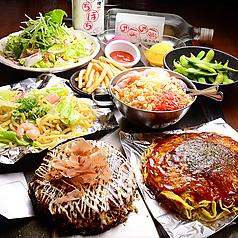 ぼちぼち 町田北口店のおすすめ料理1