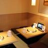トラジ 葉菜 西新宿店のおすすめポイント1