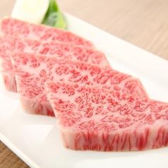 焼肉やまと アリオ亀有店のおすすめ料理3