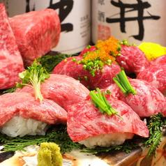 肉料理 肉の寿司 OKITAYA 梅田東通り店の写真