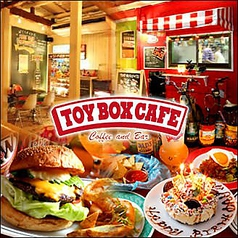 TOY BOX CAFEの写真