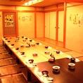 大宴会席をご用意します!最大80名様まで対応の広々空間。2階は最大80名迄可能のお座敷☆