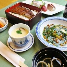 和風レストラン 魚元のおすすめ料理1
