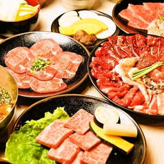 焼肉六甲 梅田茶屋町店の特集写真