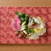 由乃 ゆの 別邸 栄住吉店のおすすめ料理2