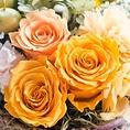 【宴会にオススメ】ご予約時にお申し付けいただければ、当店より花束をプレゼントさせていただきます♪※画像はイメージです。