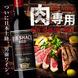 肉専用男前ワイン『リブ・シャック・レッド』