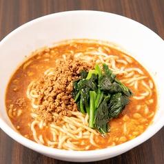 ふうりゅう 水道橋店のおすすめ料理1