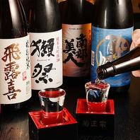 【大船×日本酒】で人気!