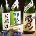 ハイグレードな日本酒・焼酎はご接待やご会食にも人気