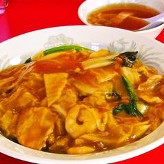 北京亭 中央店のおすすめ料理1