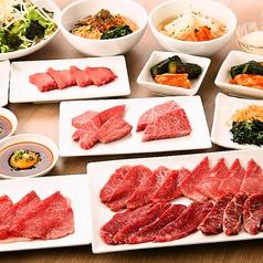 焼肉やまと アリオ亀有店のおすすめ料理2