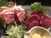 くいもの屋 わん 浜松駅前店のおすすめ料理2