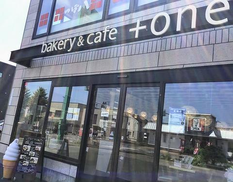 """""""bakery&cafe +one 恵み野店"""""""