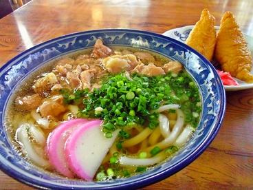 名代 城下町 本城店のおすすめ料理1