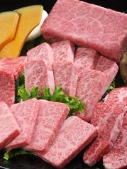牛の恵 魚町店のコース写真