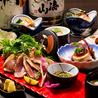 地鶏個室居酒屋 兼坂 東京・大手町店のおすすめポイント1