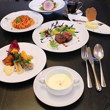 リストランテ フローリアのおすすめ料理1