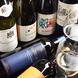 【驚異の飲み放題】厳選地酒やワイン・プレミアム焼酎も