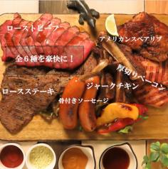 ロア マカナのおすすめ料理1