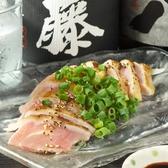 博多もつ鍋 はらへった 池袋店のおすすめ料理3