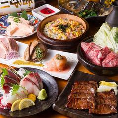 田なか屋本店 渋谷のおすすめ料理1