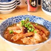 築地直送鮪と肉刺しパラダイス シギ shigi 38のおすすめ料理3