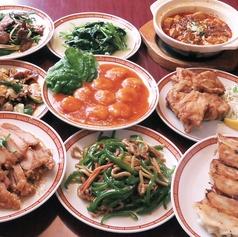中華料理萬楽のコース写真