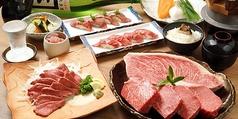 神戸牛炭火ステーキ 逸品 寅松の肉たらし 本店の写真