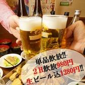 串かつでんがな 平塚店のおすすめ料理2
