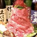 料理メニュー写真★名物!国産和牛の肉トロロタワー鍋