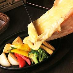 チーズ&ワイン Le.Lien ルリアン 立川のおすすめ料理1