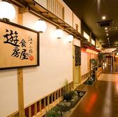 江戸小路鮮遊食房屋 新居浜店の雰囲気2