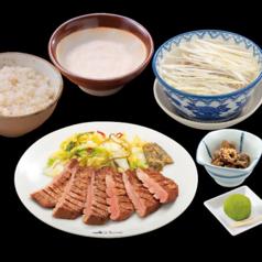 牛たん炭焼 利久 松島五大堂店のおすすめ料理1