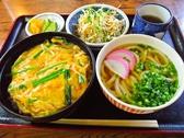 名代 城下町 本城店のおすすめ料理2